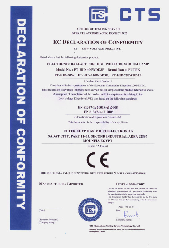 CTS Certificate